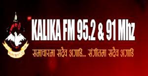 kalika-FM Live
