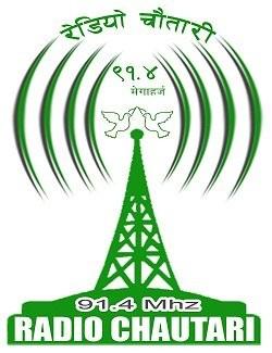 Chautari 91.4 FM Lamjung Nepal