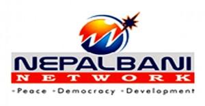 Radio-Nepalbani-94.9-MHz-Logo