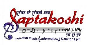 Saptakoshi FM 90 MHz Nepal Live